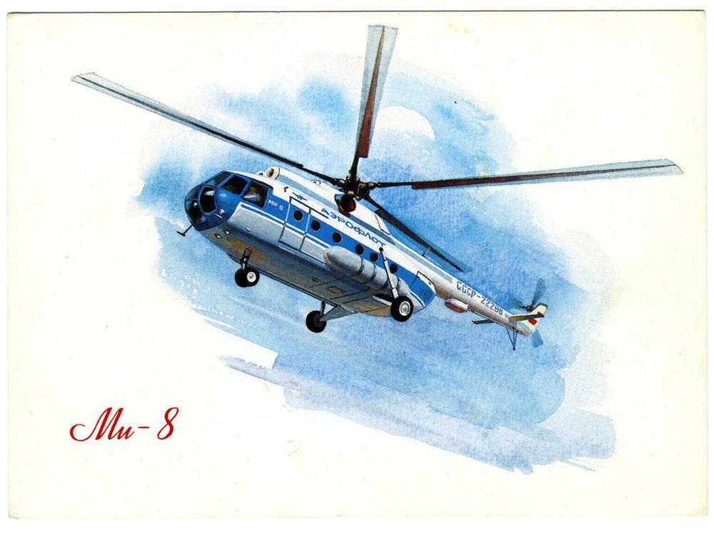 С днем рождения мужчине вертолетчику открытки