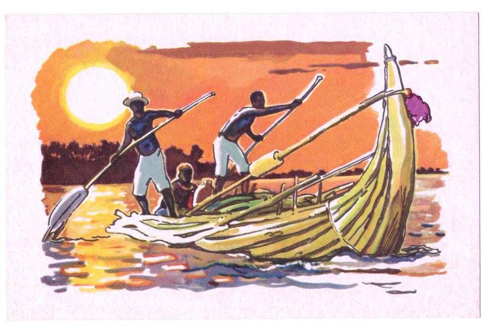 Дню, лодки народов мира открытки
