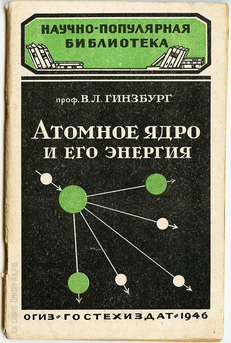 Издательства научно популярная литература