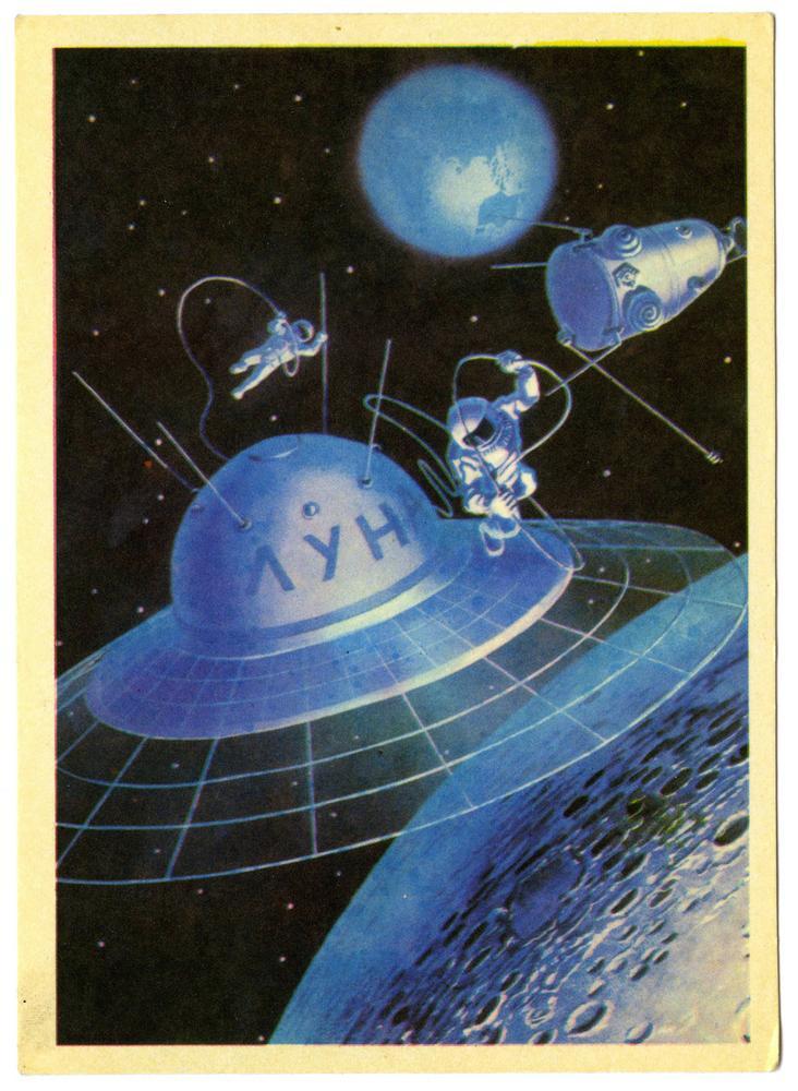 Человек в космосе открытки, пчелка для детей