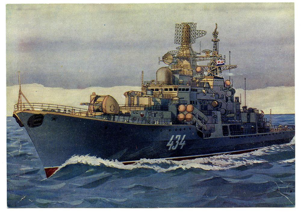 это мера, военные корабли цветные картинки свой