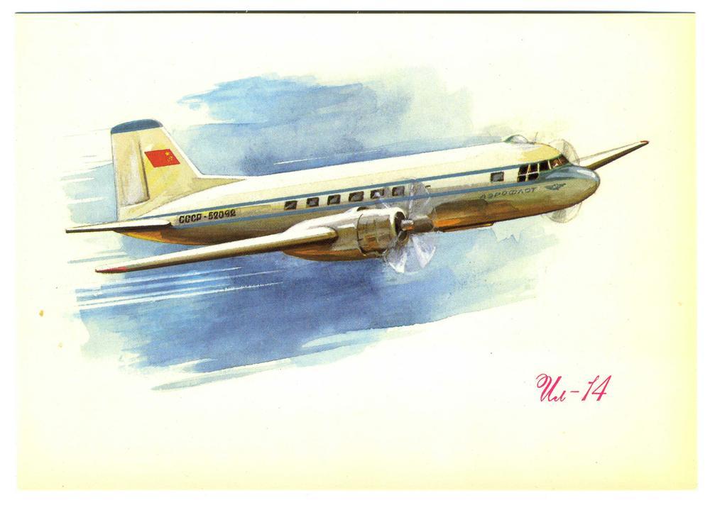 Советские самолеты открытки