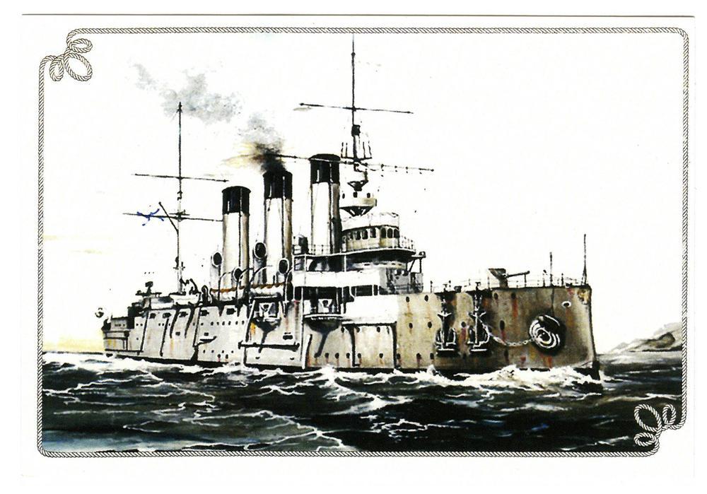 уплотнения открытки крейсера российского императорского флота поклонники очень редко