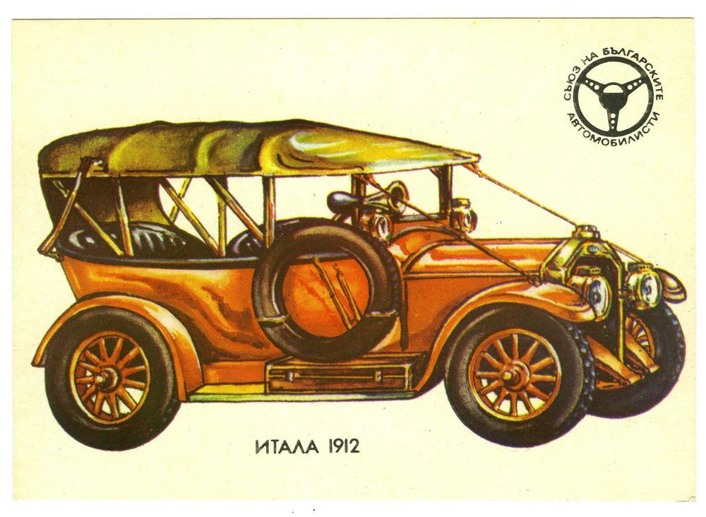 Открытки до 1912, анимация