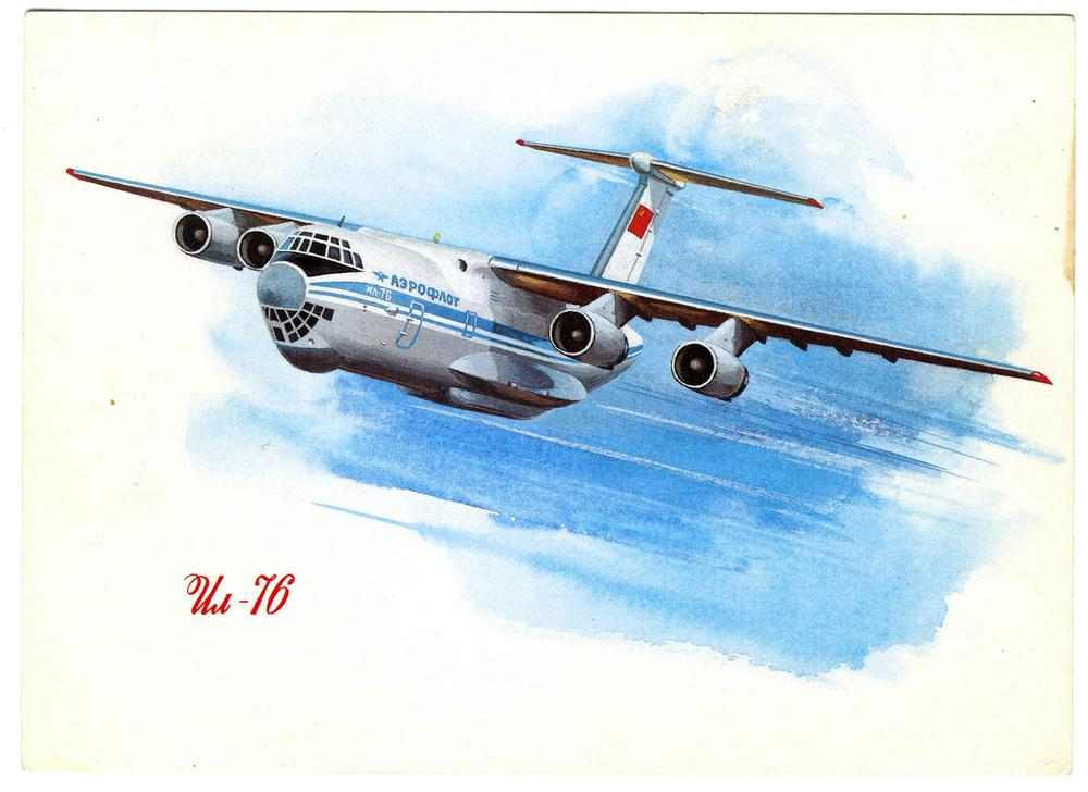 Технике, открытка самолет