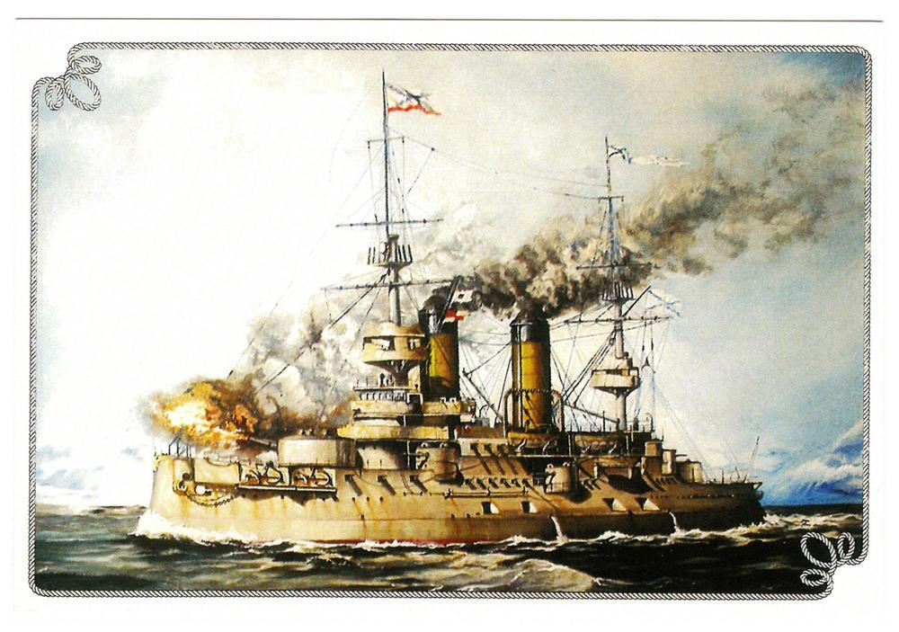 открытки крейсера российского императорского флота чем заключается