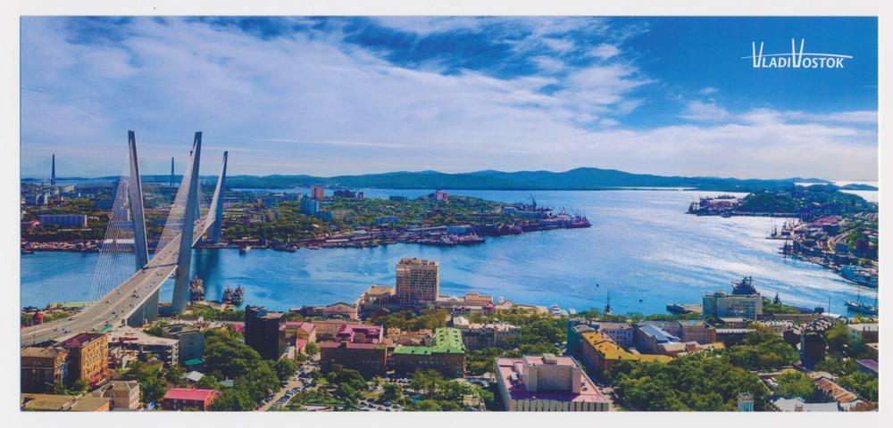 Красивые открытки во владивостоке
