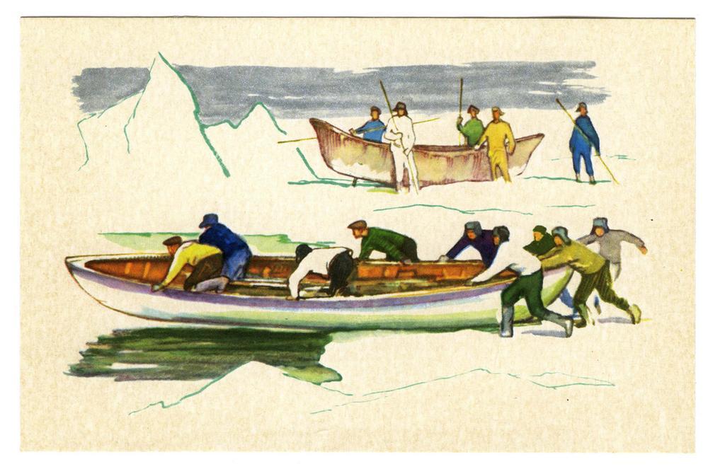 Лодки народов мира открытки, для печати