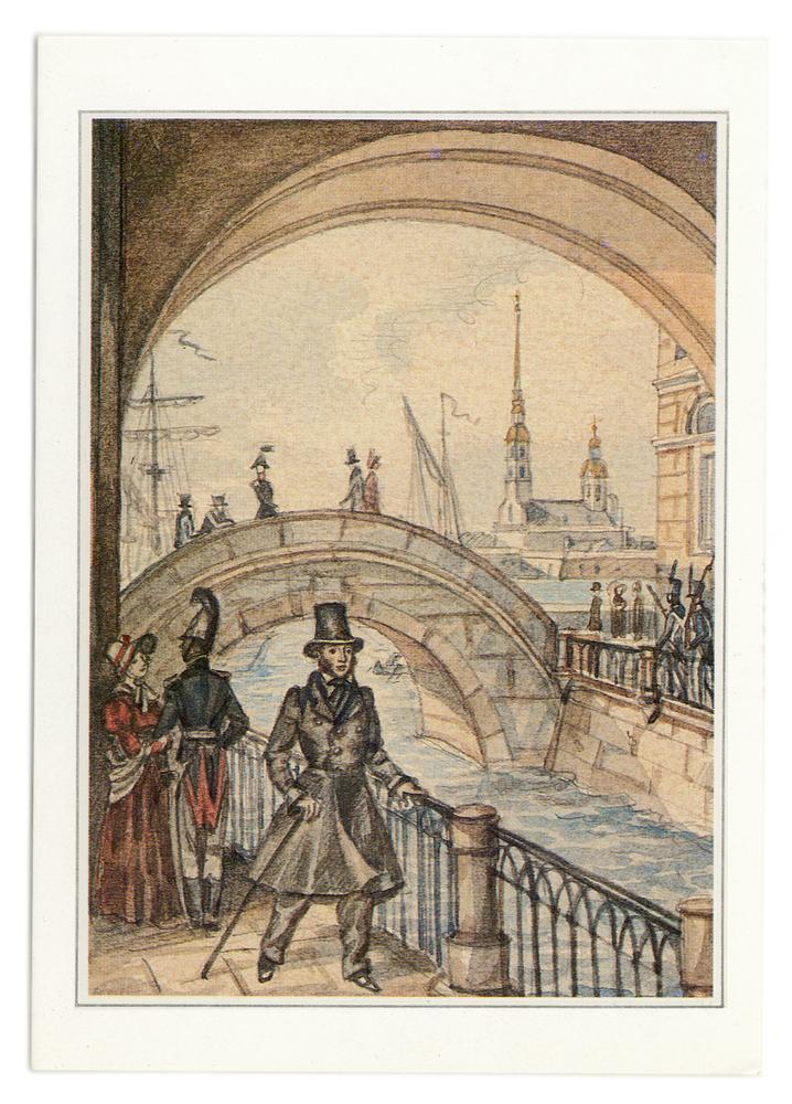 петербург пушкина картинки