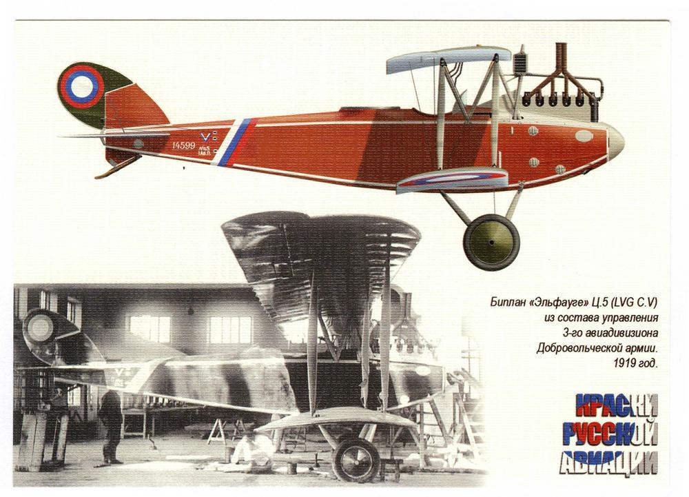 Картинки надписями, наборы открыток краски русской авиации