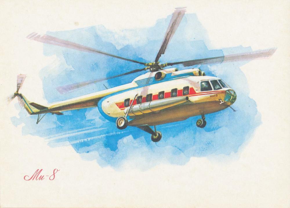 С днем вертолетчика открытки, новым