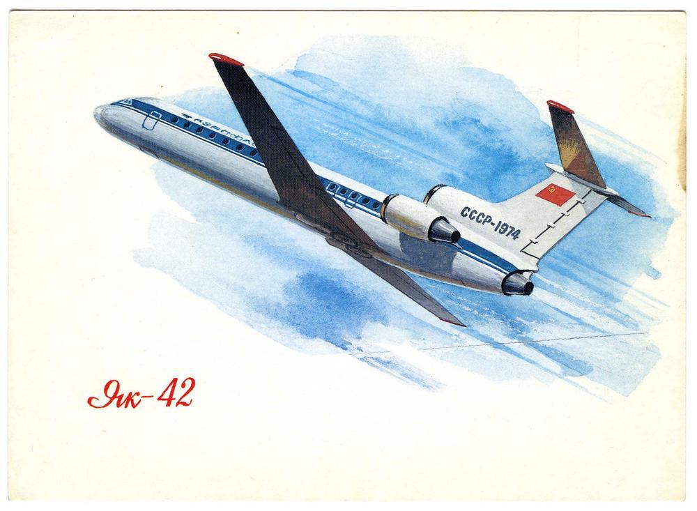 Картинка самолета на открытку, картинках надпись японские
