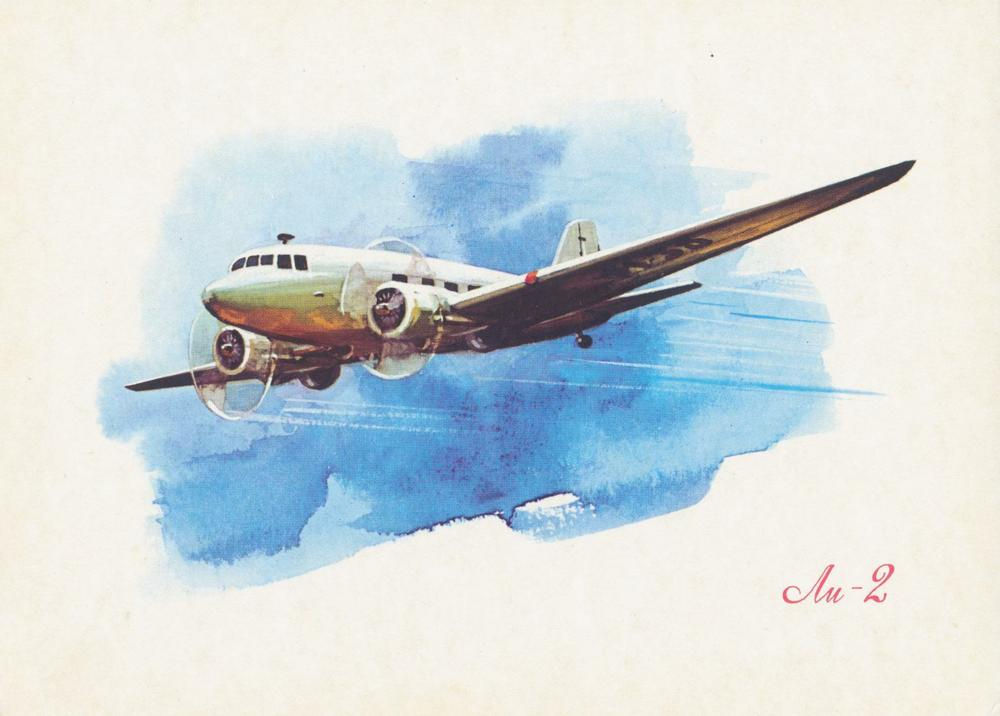 Советские открытки с самолетами, днем рождения тане