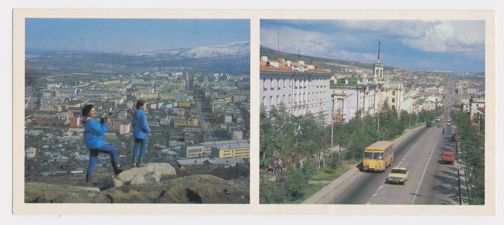 Магадан открытка, открытка
