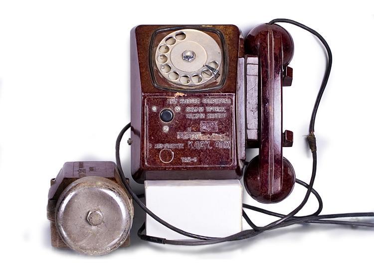 Настенный телефонный аппарат