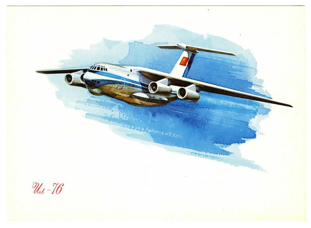 Сайты, открытка 76 лет