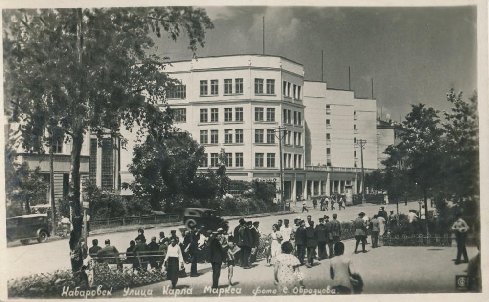 Открытка с фото хабаровск