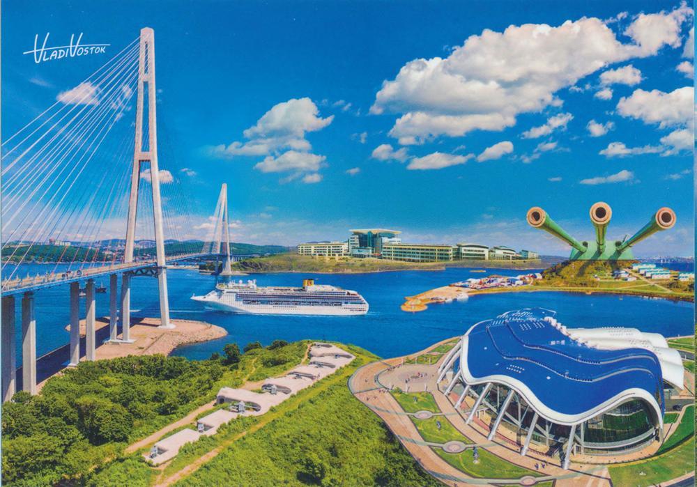 Владивосток открытки, днем рождения