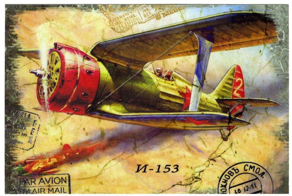 Набор открыток с самолетами, картинки