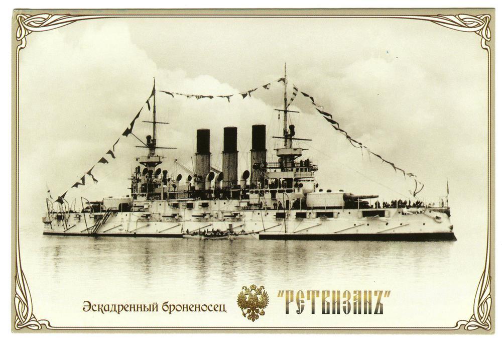 Открытки императорский флот, открытки анимационные