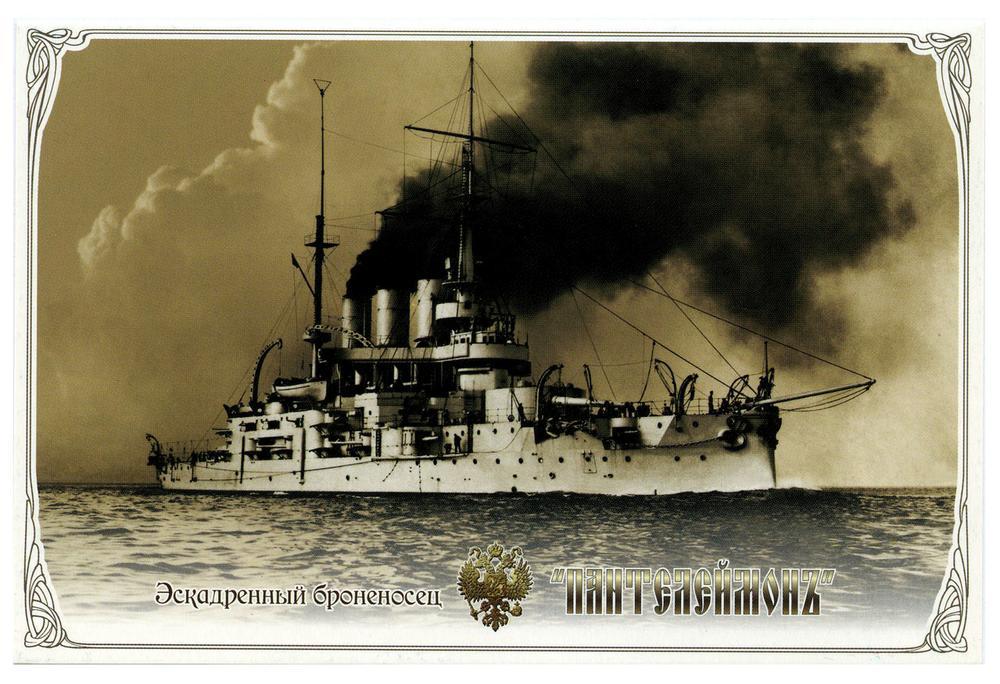 День рождения, крейсера россии открытки