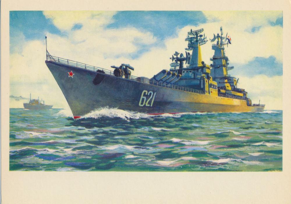 Открытки флот ссср, мария картинки поздравление