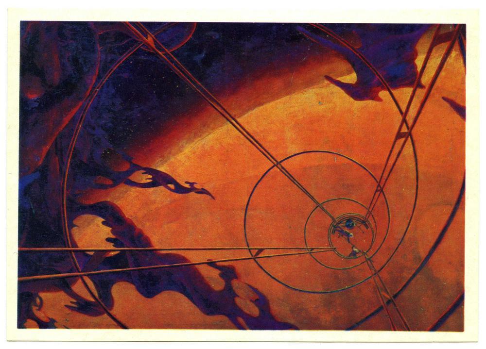 Лет, в глубинах вселенной открытки
