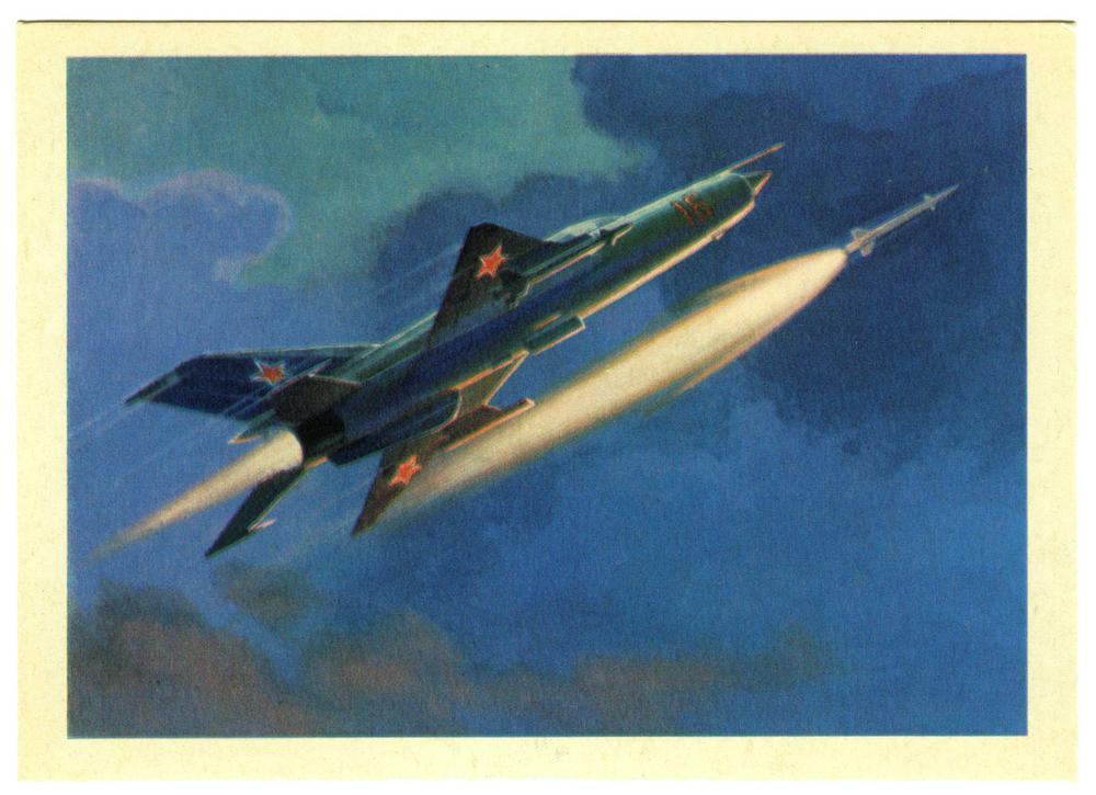 Открытка с днем рождения военного летчика, рождественские