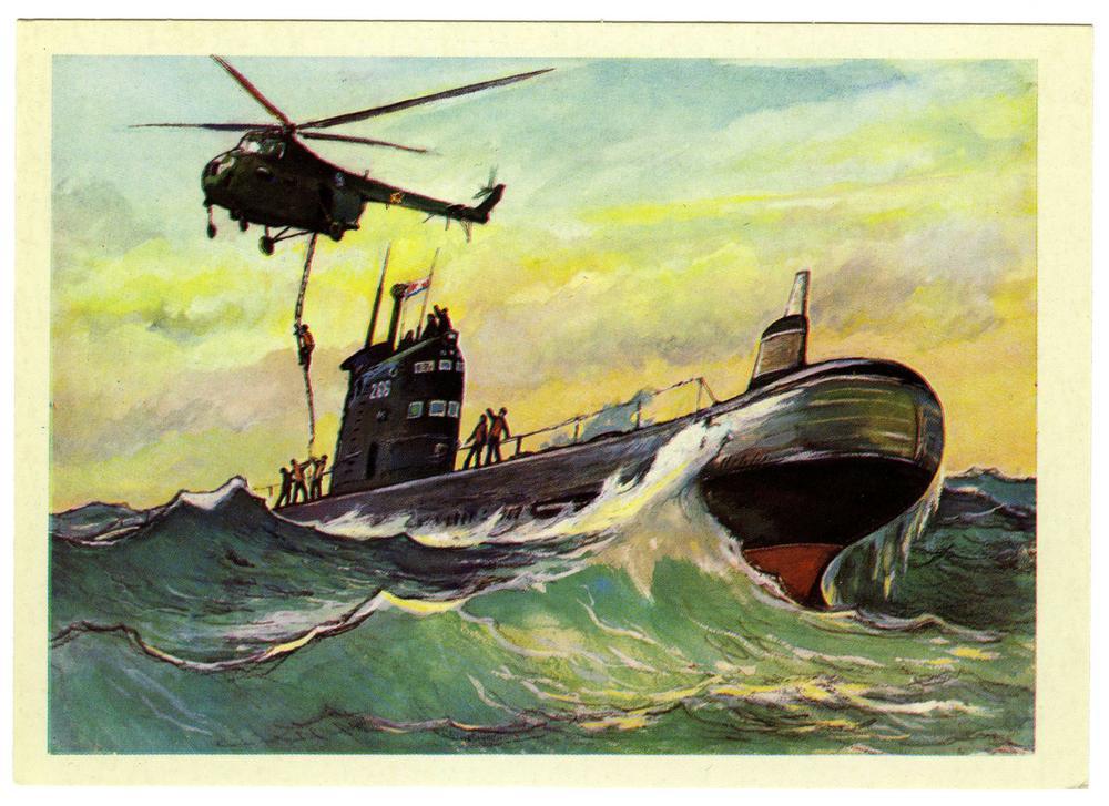 нет подводные лодки ссср в картинках звание самого
