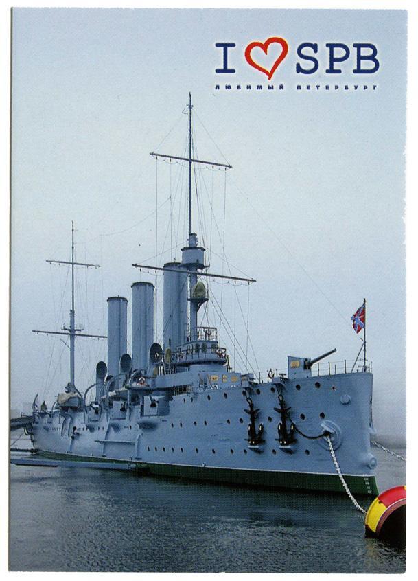 Картинки кольцами, открытка крейсер аврора 66