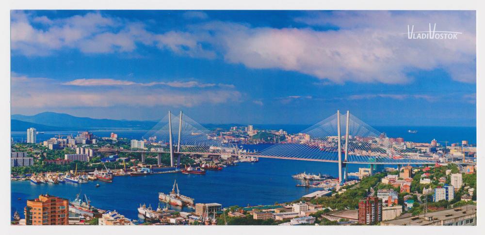 Владивосток открытки, миш открытка