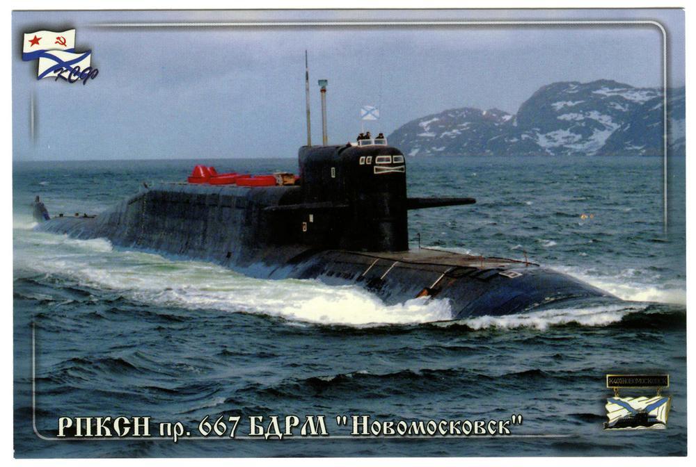 подводные лодки вмв