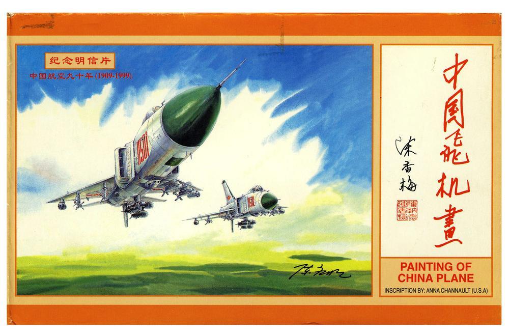 набор открыток китай