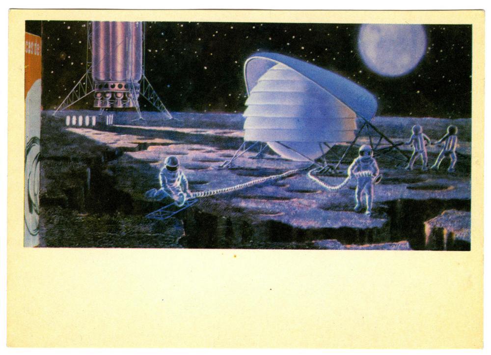 Наборы открыток о космосе