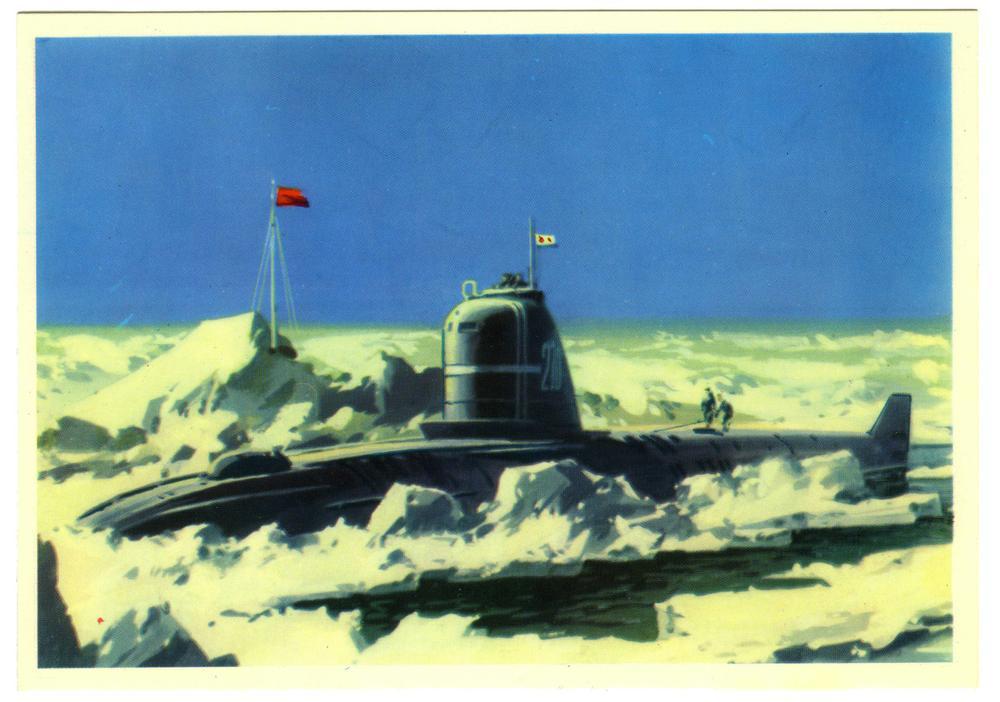 Викторов в. открытки