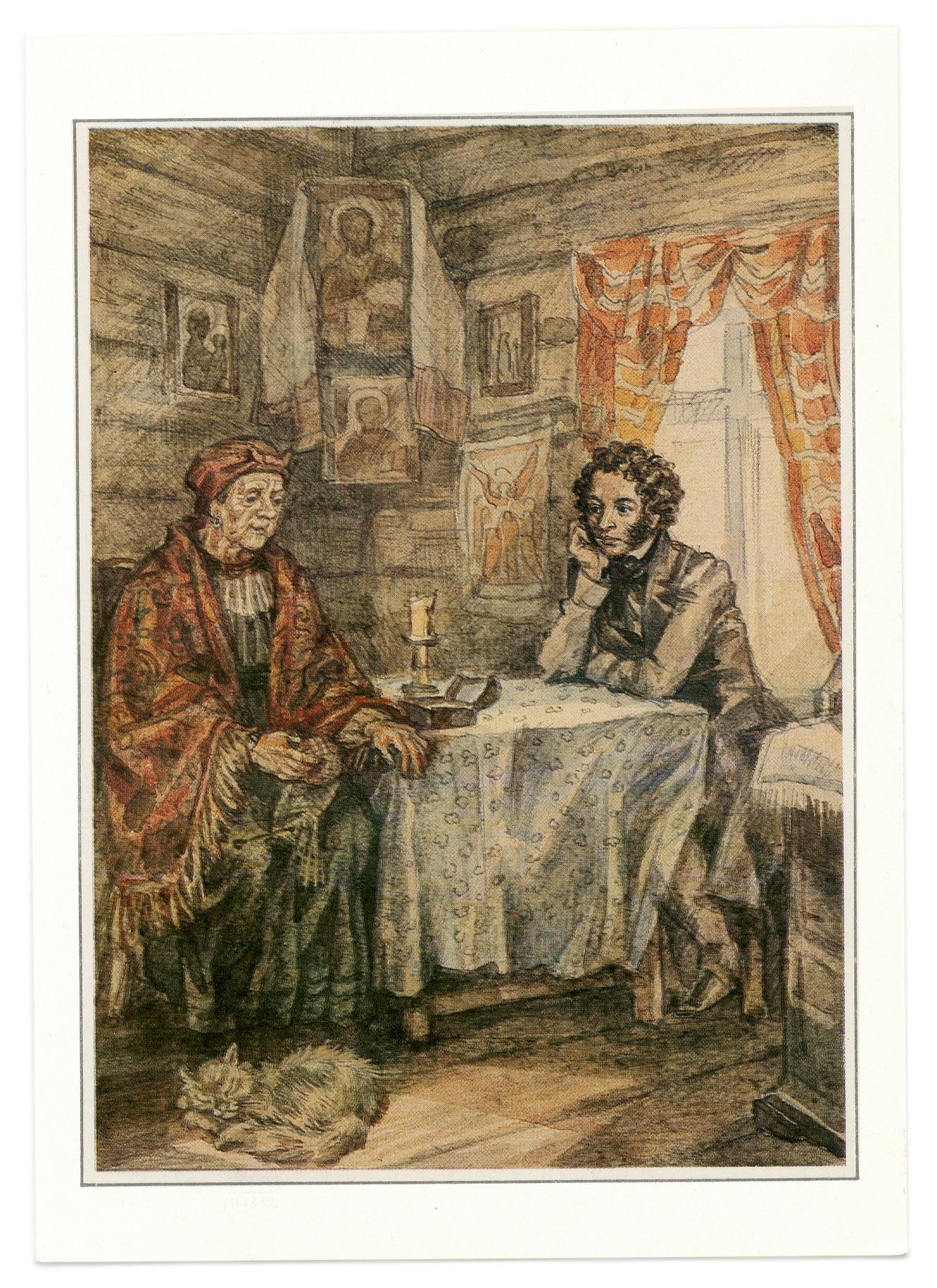 пушкин и арина родионовна картинки кнопке ниже