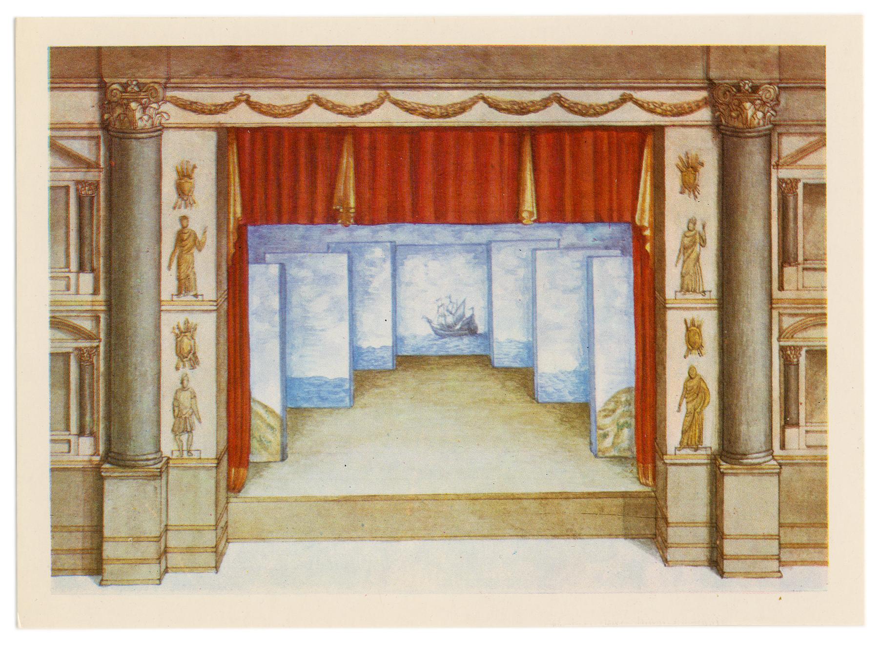предназначены картинки по античному театру говорушка