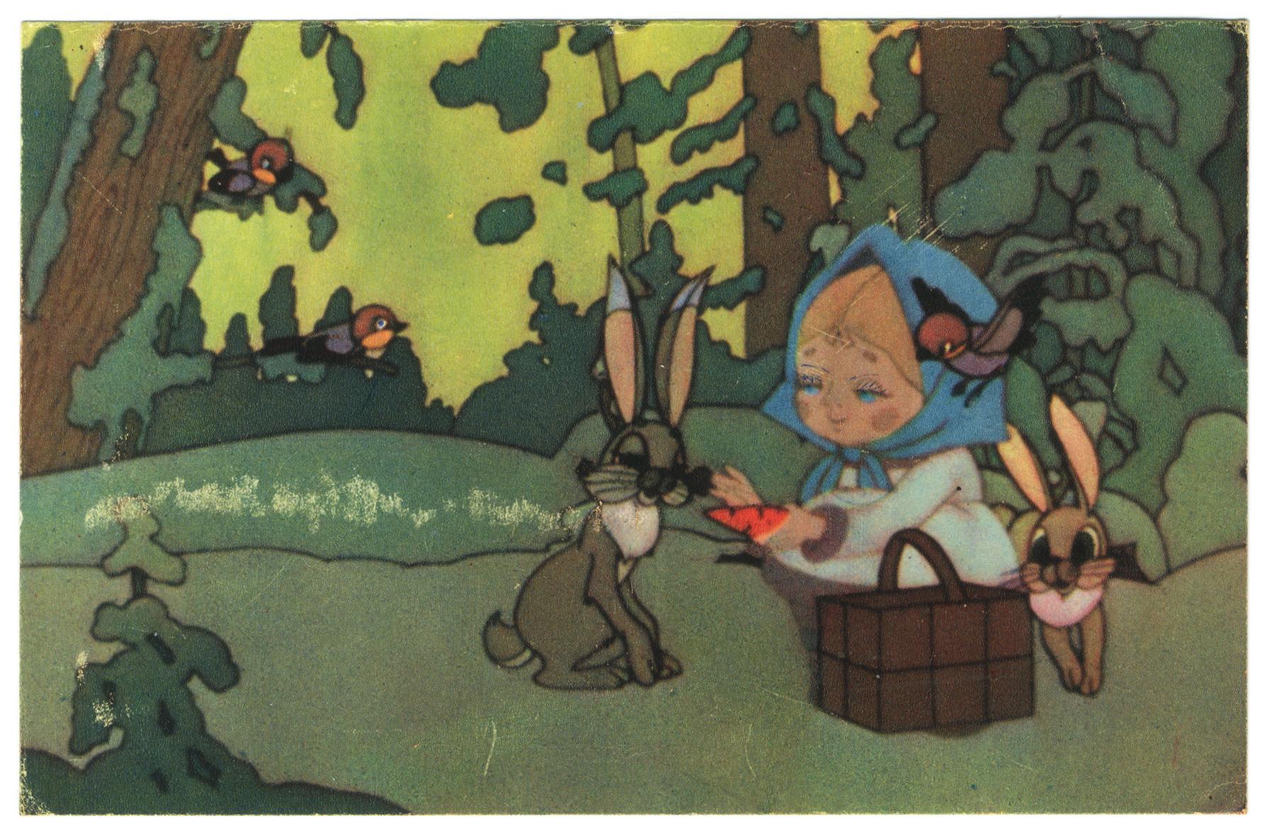 Надписями, открытка мультфильм 1968