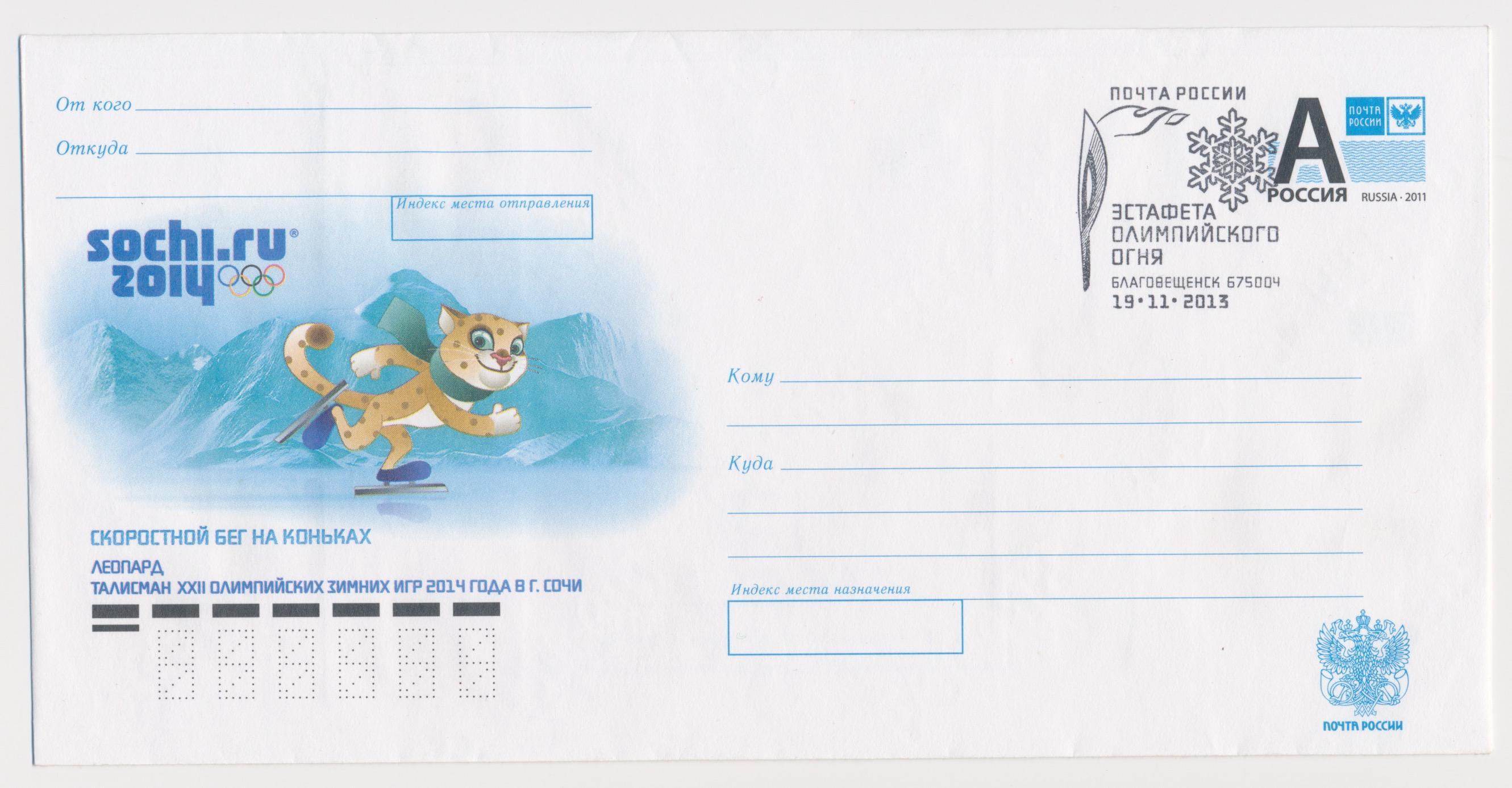 Когда изменятся тарифы почты России 64