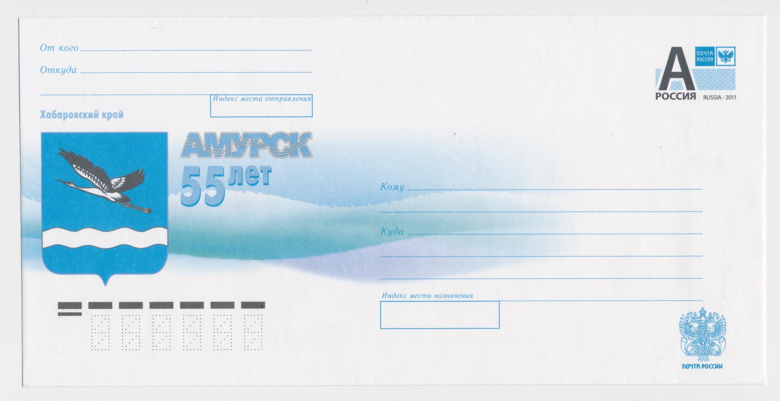Когда изменятся тарифы почты России 36