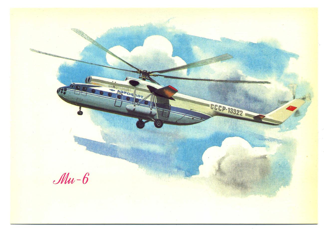 Страница 4 - Подарки и сувениры ко Дню Воздушного 60